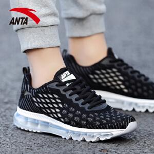 【ANTA】安踏男鞋跑步鞋2018春夏新品网面透气全掌气垫鞋休闲运动鞋旅游鞋