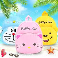 咔米嗒儿童书包1-2-3岁背包幼儿园宝宝男女童卡通可爱双肩包