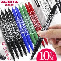 斑马MO-120-MC|斑马小双头记号笔油性记号笔光盘笔