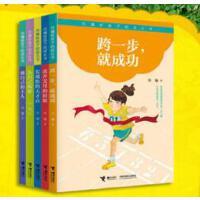 刘墉给孩子的成长书 第二辑 共5册 励志大师 8-14岁