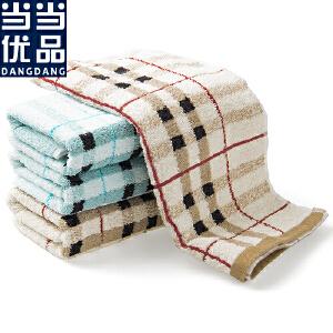 当当优品 纯棉英伦商务色织格子毛巾面巾 驼色 34*74