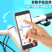 自行车/山地车手机架通用苹果4/5/6S 手机支架三星手机座导航架