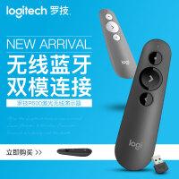 Logitech罗技无线演示器R500,罗技激光笔/罗技演示器/罗技PPT翻页笔;直观式幻灯片导航,蓝牙&无线双连接,