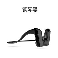 骨传导蓝牙耳机 防水运动不入耳式挂耳无线跑步男女 骨传感颈挂脖脑后式可接听电话开车手机通用 标配