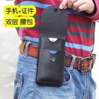 单手机腰包 驾驶证挂腰包 多功能钱包卡包手机包男穿皮带腰包竖款