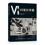 VI设计手册――以澳大利亚著名设计公司R-Co.为例