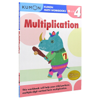 Kumon Math Workbooks Multiplication Grade 4 公文式教育 小学四年级数学乘法