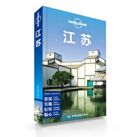 [二手旧书9成新],孤独星球Lonely Pla旅行指南系列:江苏,澳大利亚Lonely Planet公司,97875