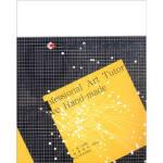 学前教育专业美术教程 创意手工 高妍,邹春婷,徐明顺 9787531467243 辽宁美术出版社