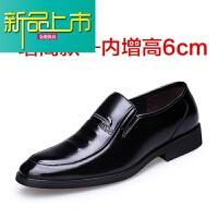 新品上市真皮中年人男士皮鞋爸爸工作休闲内增高男鞋保安休息男土鞋子 增高款(内增高6CM) 黑色