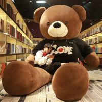 西哈小熊 抱抱熊公仔2米泰迪熊玩偶娃娃女孩睡觉抱爱大熊毛绒玩具送女友