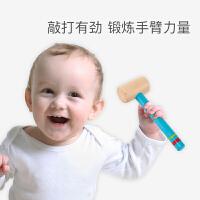打地鼠玩具幼儿益智儿童大号宝宝男孩女孩木质