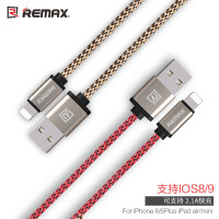 Remax iPhone6/6S数据线尼龙6P充电线5S短线iOS9/8加长认证充电器