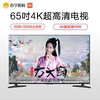 【苏宁易购】Xiaomi/小米 4A人工智能语音版65英寸4K超高清智能液晶平板电视