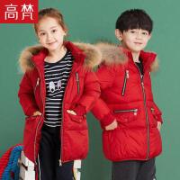 高梵2017新款儿童羽绒服 男童中长款女童连帽加厚小孩冬季潮外套