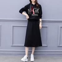 秋冬季新款女装2018两件套装卫衣连衣裙洋气胖mm微胖减龄大码时髦 黑色
