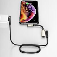 苹果7耳机转接头iphone7/8/x/plus/xsmax二合一转接口7p手机充电转换器七八吃鸡i 游戏套装【双lig