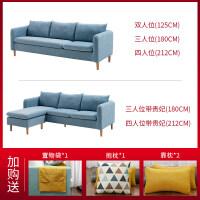 布艺三人沙发小户型现代简约客厅整装沙发北欧风公寓出租房小沙发