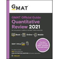 英文原版 GMAT官方指南数学2021版 GMAT Official Guide Quantitative Review
