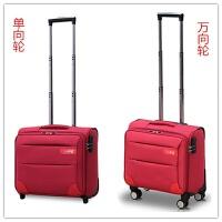 18寸横款小拉杆箱万向轮空姐登机箱牛津布16寸行李箱20寸旅行箱14