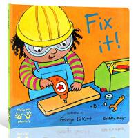 英文原版绘本 Fix it ! 修理吴敏兰书单 helping hands child's play Helping