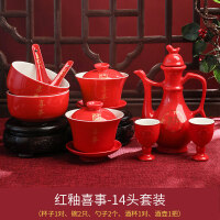 敬茶杯 陶瓷喜碗龙凤对杯对碗筷婚礼套装结婚用品大全新人改口敬茶杯具