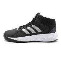 Adidas阿迪达斯 男子运动休闲实战耐磨缓震篮球鞋  AQ*62  现