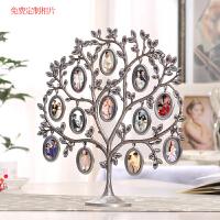 定制礼物满月生日结婚情人节diy欧式创意像架相框摆台照片树相架