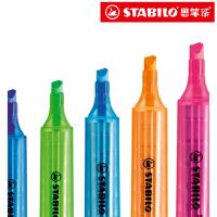 德国思笔乐无毒荧光笔 乐酷cool记号笔标记笔划重点 红色/黄色/蓝色/绿色