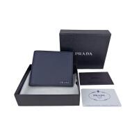 Prada蓝色荔枝纹金属标零钱位钱包 2M 0738