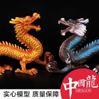 儿童 蓝色神龙 中国龙 金龙 东方神龙仿真神话系列动物模型玩具