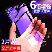 小米max3手机膜钢化膜mlmax3全屏覆盖m1max3抗蓝光mimxa3防摔防指纹护眼xm膜mas