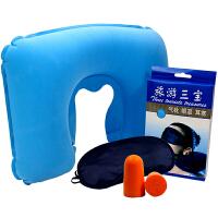 旅游三宝U型枕头优质充气枕旅行枕健康颈椎枕出差护颈枕加厚植绒