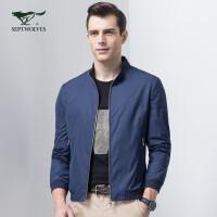 七匹狼夹克2017男士时尚休闲净色百搭立领夹克jacket潮男外套正品