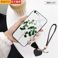 锤子手机壳OE106保护套por2s全包pr02s防摔pro 2s个性创意0E106镜面玻璃硬壳OE 一颗树苗(玻璃壳)