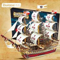若态立体拼图儿童玩具拼图成人手工DIY木质模型拼装仿真船模摆件