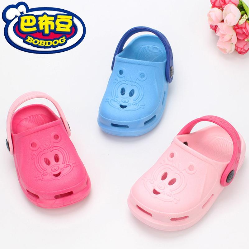 巴布豆1-5岁2夏季纯色儿童防滑沙滩洞洞鞋居家拖鞋凉鞋3软底防滑4
