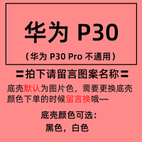 乐高抖音小恐龙奥特曼积木手机壳XR/xsmax67plus小米8华为P20/P30