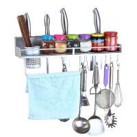 【当当自营】MAXCOOK美厨厨房置物挂架太空铝带护栏50CM单杯 MCWA-GJ501