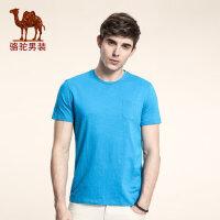 骆驼男装 夏季款微弹纯色圆领修身短袖T恤衫简约休闲上衣