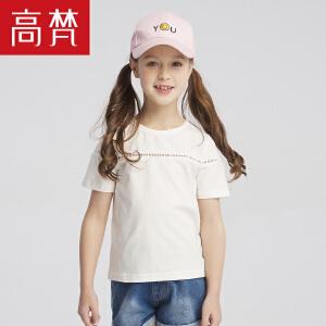 【1件3折到手价:49元】高梵2018新款儿童T恤 时尚镂空拼接宝宝短袖T恤儿童半袖