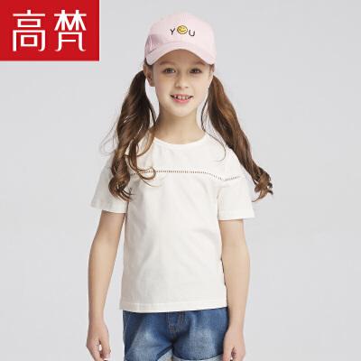 【1件4折到手价:49元】高梵2018新款儿童T恤 时尚镂空拼接宝宝短袖T恤儿童半袖【11.29-12.9 1件4折】