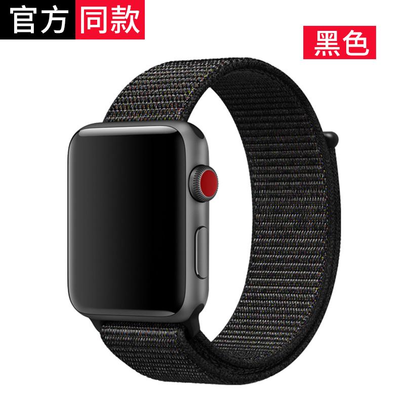 适用苹果手表apple watch表带iwatch3代尼龙回环精织运动42mm38男女通
