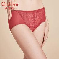 欧迪芬女式内裤薄款蕾丝包臀收腹抗菌修身女士高腰三角裤XP0401