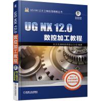 UG NX 12.0�悼丶庸そ坛�