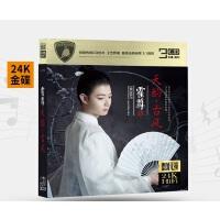 现货唱片 霍尊-天韵 正式版CD+DVD+歌词本 首张个人专辑天之神韵