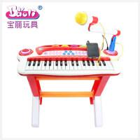 宝丽/Baoli 多功能玩具带麦克风钢琴儿童电子琴女孩玩具带电源
