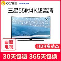 【苏宁易购】Samsung/三星 UA55KUC31SJXXZ 55�汲�高清4K智能曲面液晶电视机