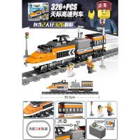 电动带轨道蒸汽拼装城市玩具高铁积木男孩子火车系列积木