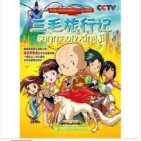 CCTV热播 三毛旅行记 动画片 卡通片 珍藏版 4DVD光盘